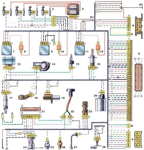 Схема системы упр. двиг.